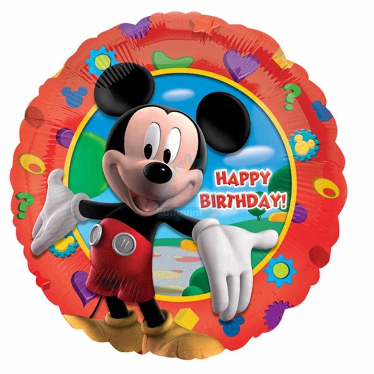 Фольгированный шар Микки Маус фото в интернет-магазине Шарики 24
