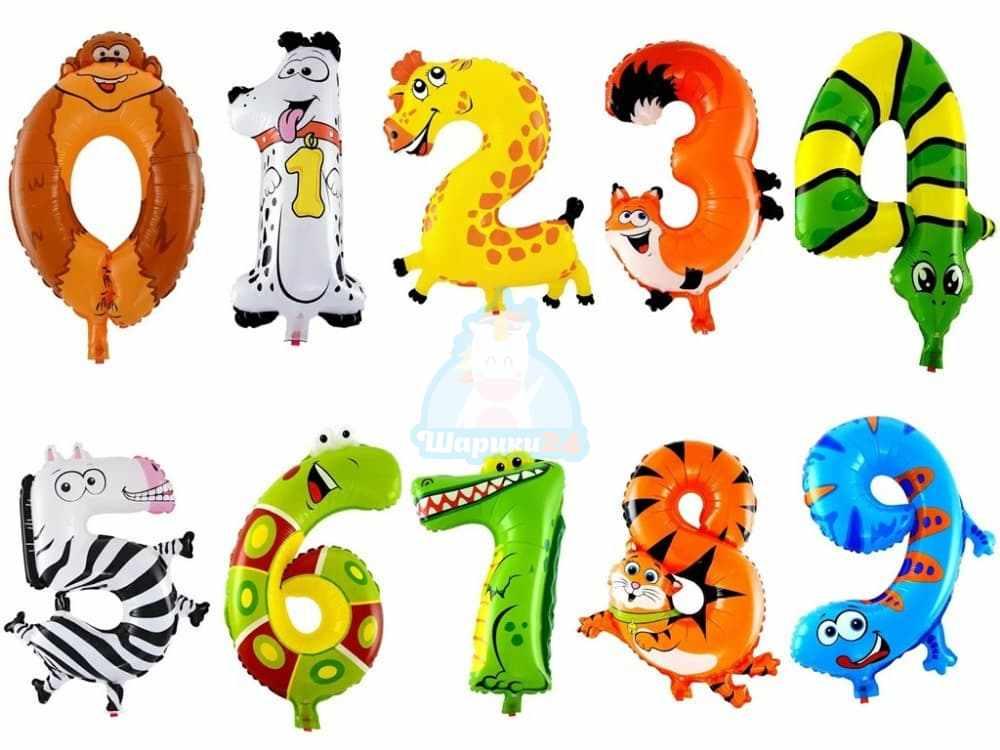Цифры в виде животных фото в интернет-магазине Шарики 24