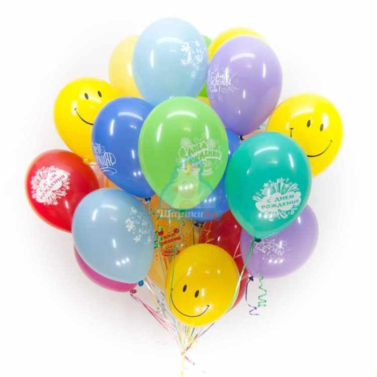 Поздравление с днем рождения с смайлами
