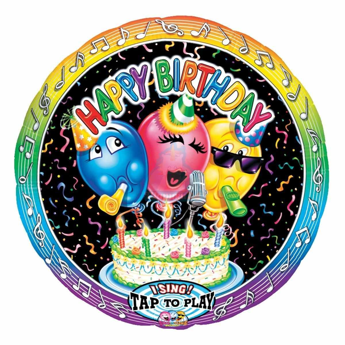 Поющий шар Happy Birthday Веселые шары фото в интернет-магазине Шарики 24