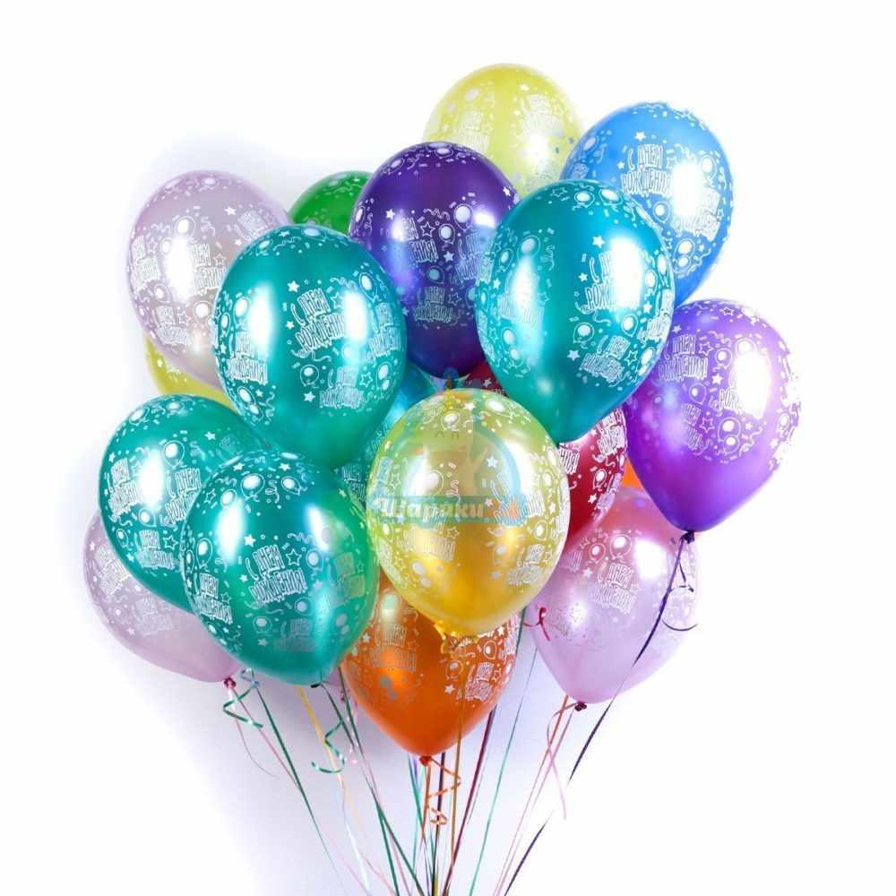 Облако шаров С Днем Рождения металлик - 25 шт