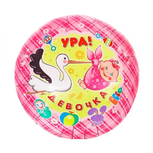 Фольгированный шарик Ура девочка фото в интернет-магазине Шарики 24