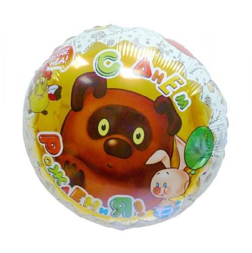 Фольгированный шарик Винни-Пух С днем рождения фото в интернет-магазине Шарики 24