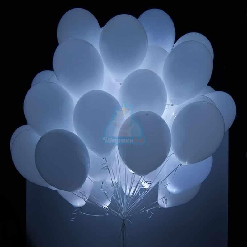 Белые шарики с белыми светодиодами фото в интернет-магазине Шарики 24