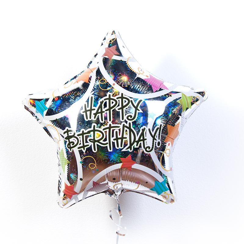 Фольгированная звезда С днем рождения! фото в интернет-магазине Шарики 24