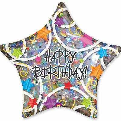 Фольгированная большая звезда Happy Birthday фото в интернет-магазине Шарики 24