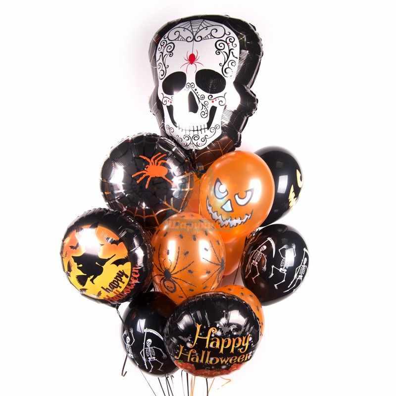 Букет шаров на  Хэллоуин с белым Черепом, тыквами, скелетами, пауками фото в интернет-магазине Шарики 24