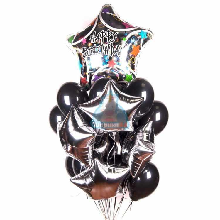Композиция из гелиевых черных шаров со звездами с большой звездой Happy Birthday!