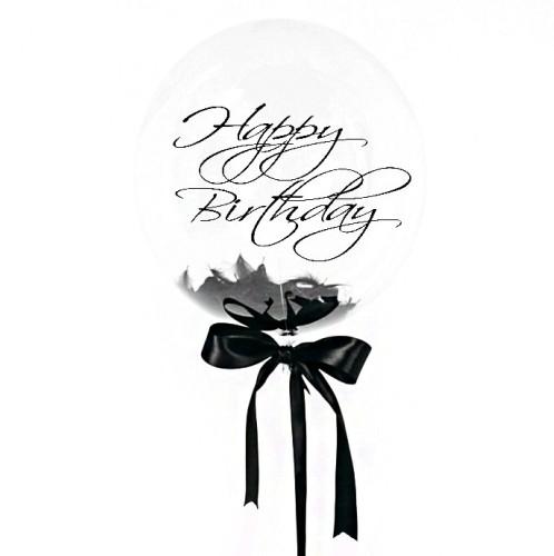 Большой кристальный шар 60см. с перьями и индивидуальной надписью фото в интернет-магазине Шарики 24