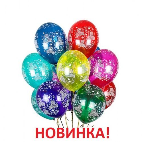 Воздушные шары с Днем рождения кристалл фото в интернет-магазине Шарики 24