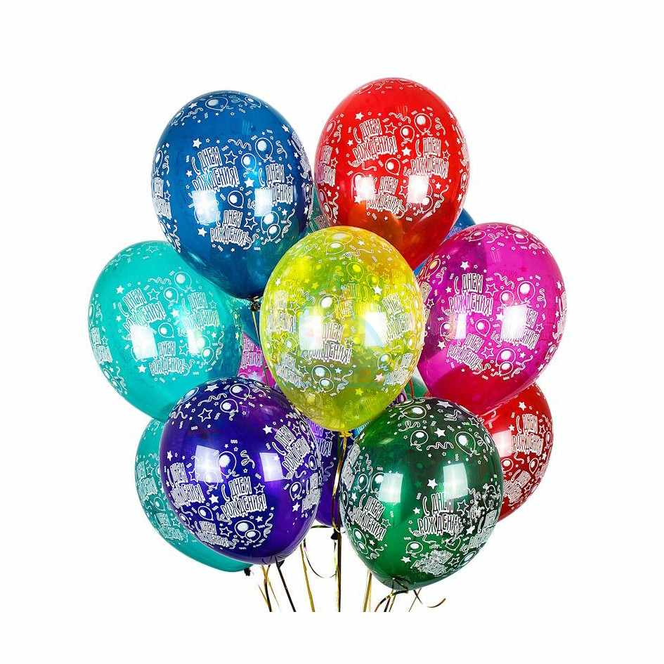 Облако шаров С Днем Рождения кристалл