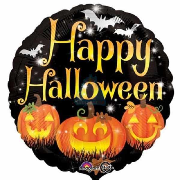 Фольгированный шарик Happy Halloween!
