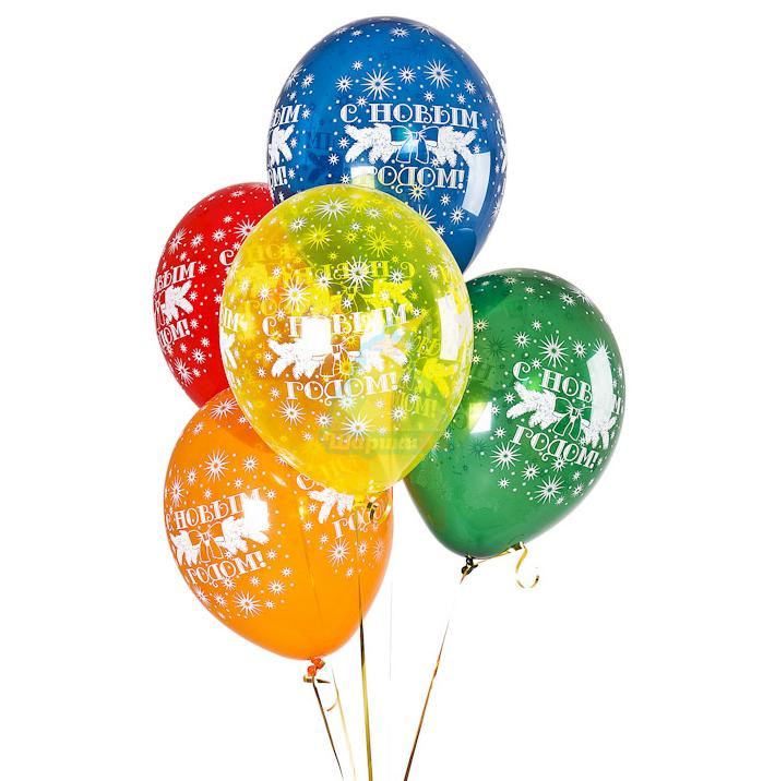 Облако разноцветных шариков С Новым годом! - 21 шт