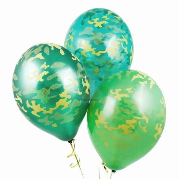 Облако камуфляжных шариков - 20 шт