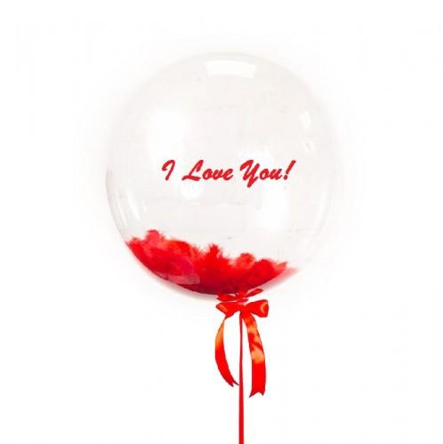 Большой кристальный шар 60см. с перьями и надписью I Love You! фото в интернет-магазине Шарики 24