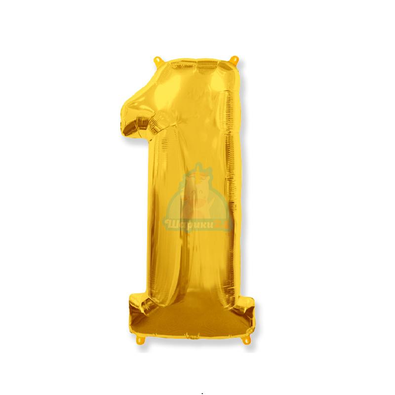 Шар цифра 1 золотая