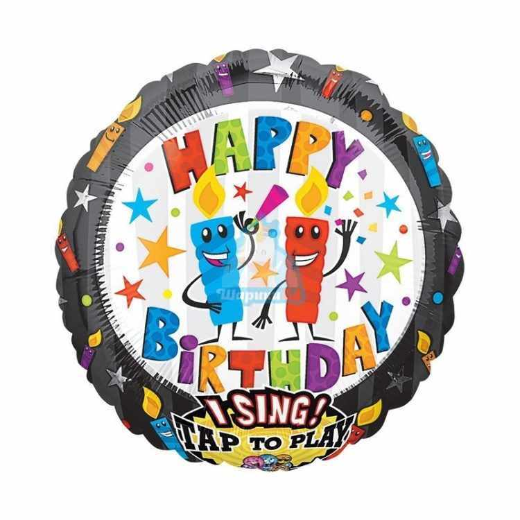 Поющий фольгированный шар Happy Birthday