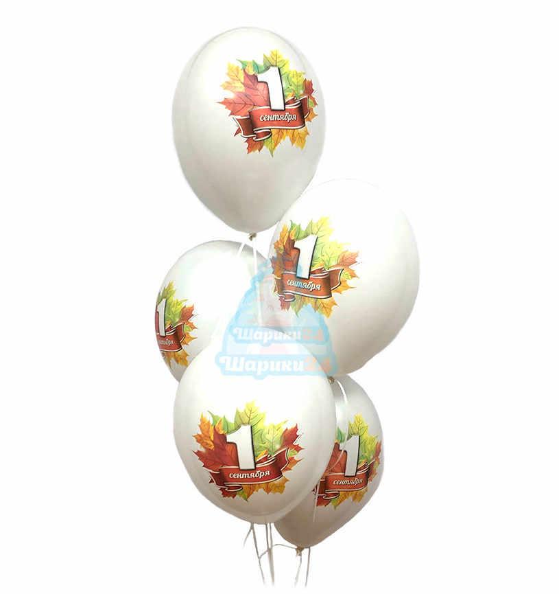 Воздушные белые шарики с 1 сентября