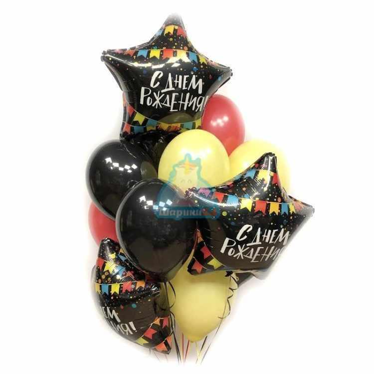 Композиция из черных, красных и желтых шаров со звездами С Днем рождения!