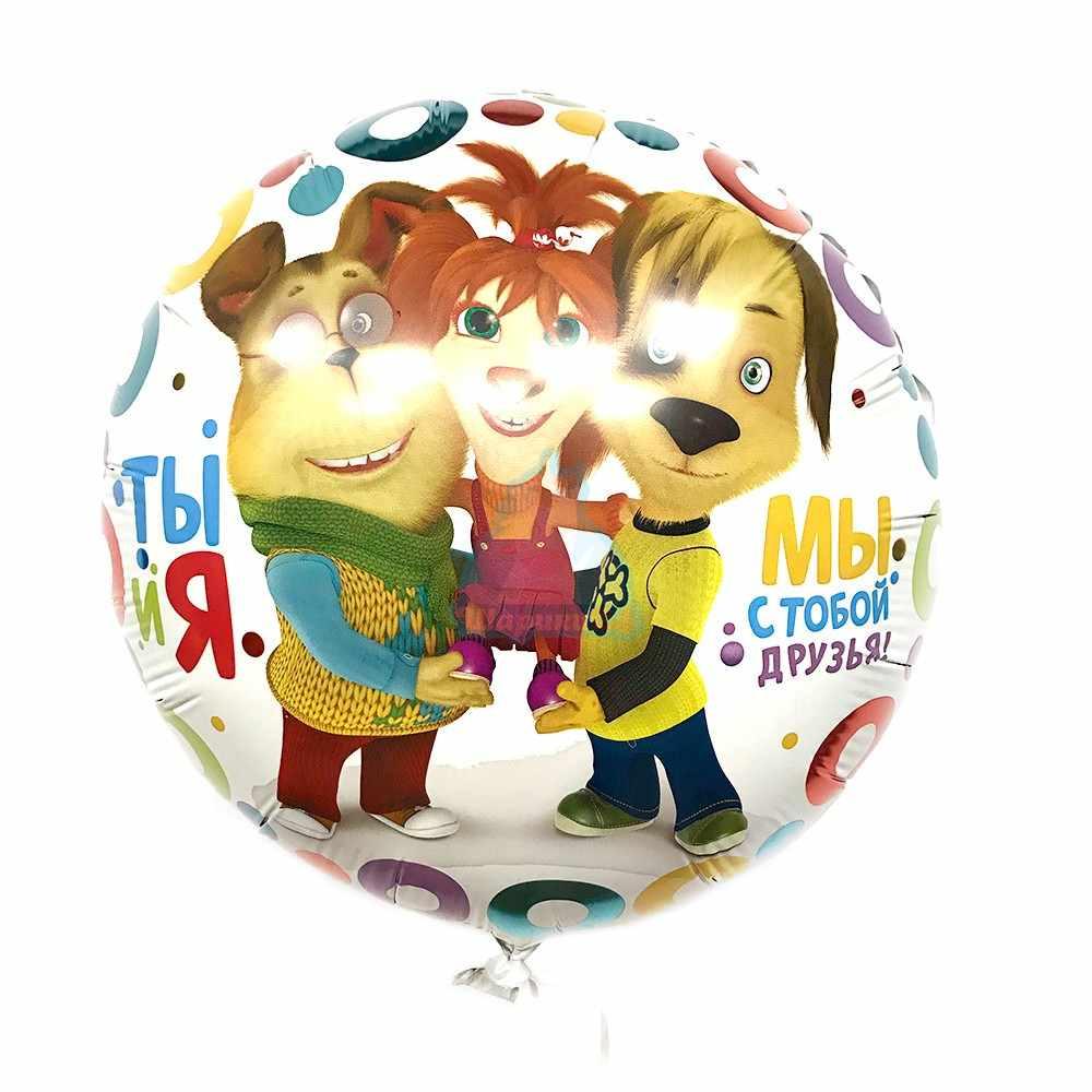 Фольгированный шарик Барбоскины
