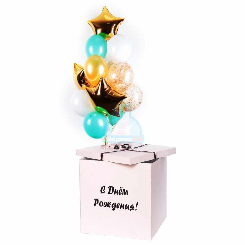 Бело-мятные, прозрачные шарики с золотыми блестками и звездами в коробке