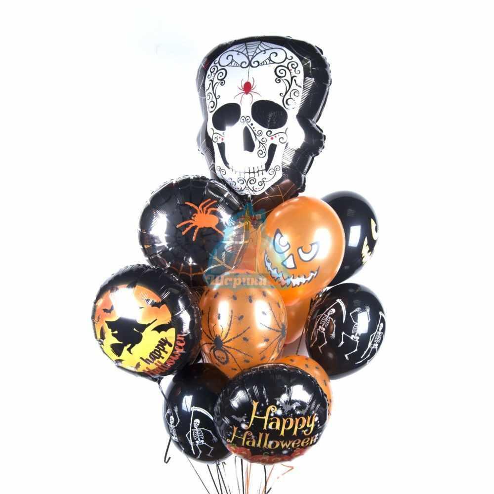 Облако черно-оранжевых шаров на Хэллоуин с черепом