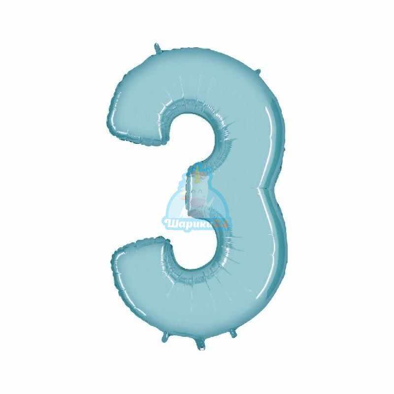 Фольгированная цифра 3 голубая