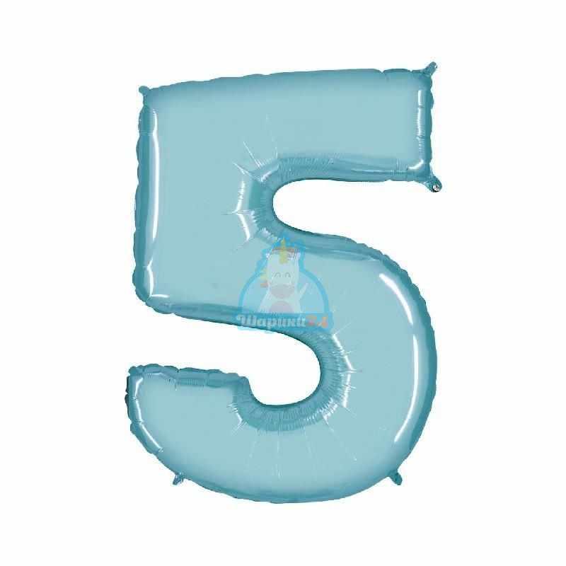 Шар цифра 5 голубая