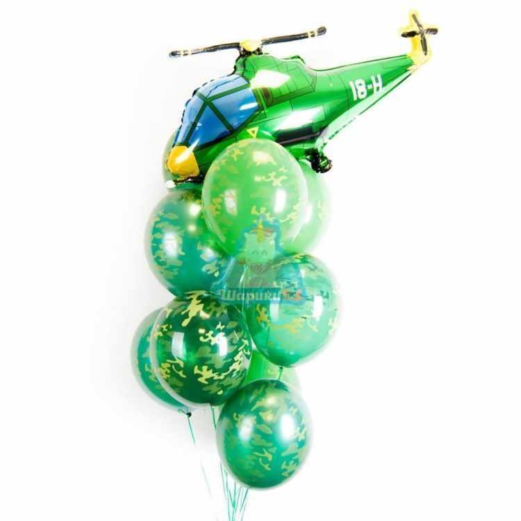 Композиция из камуфляжных шаров с фольгированным вертолетом на 23 февраля