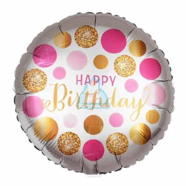 Фольгированный шарик Happy Birthday!