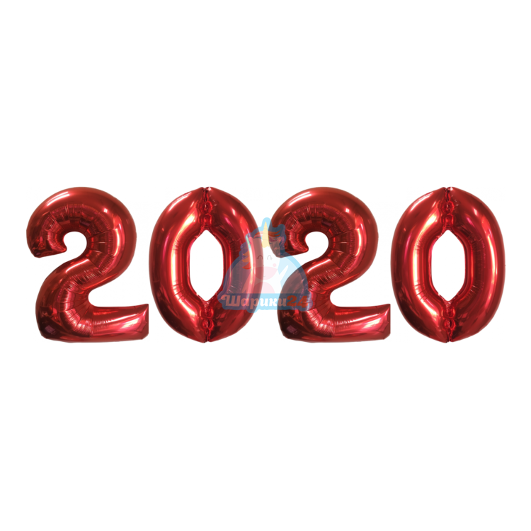 Фольгированные цифры красные 2020
