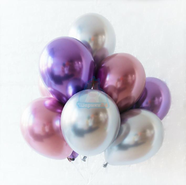 Шары с гелием хромированные розовые, фиолетовые и серебряные