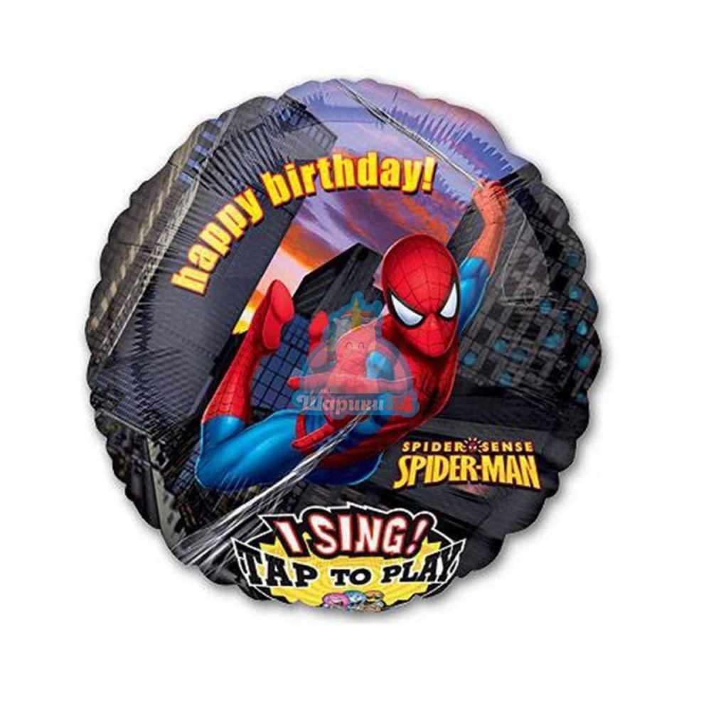 Поющий фольгированный шар Человек паук