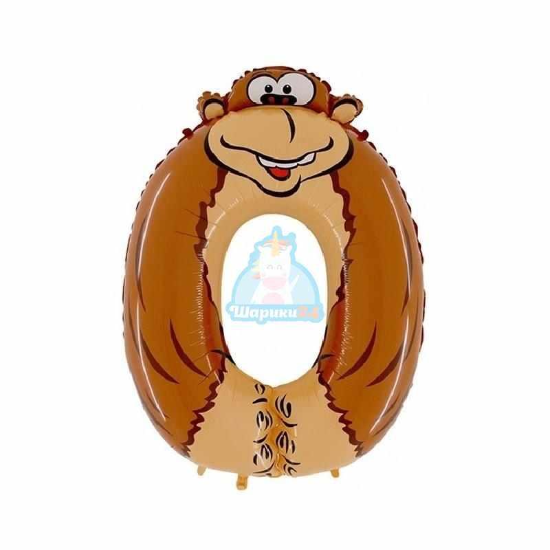 Фольгированная цифра 0 обезьянка