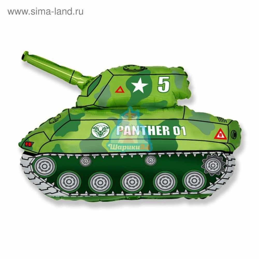 Фольгированная фигура танк зеленый