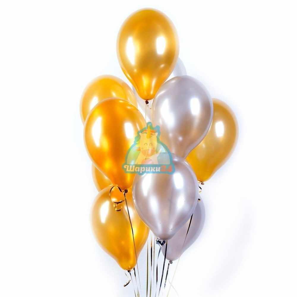 Гелиевые шары золотые и серебряные металлик