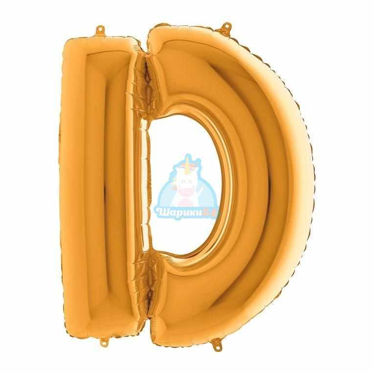 Фольгированная золотая буква D