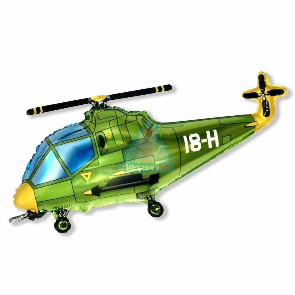 Вертолет зеленый на 23 февраля