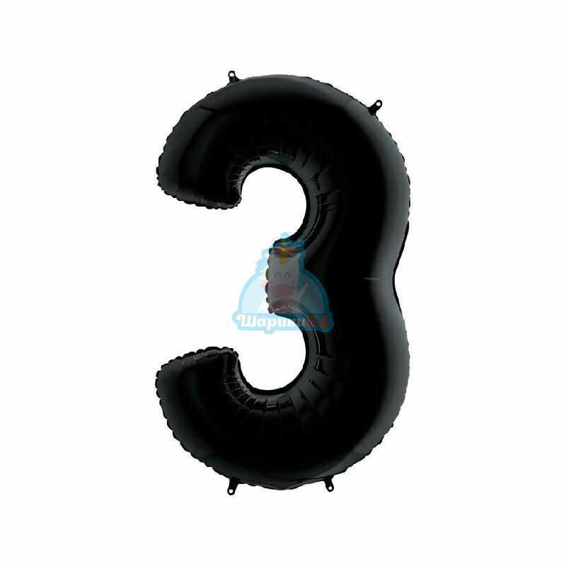 Фольгированная цифра 3 черная