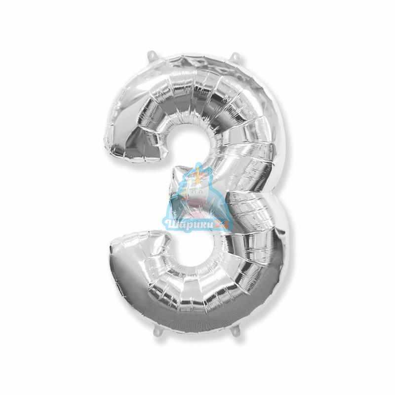 Фольгированная цифра 3 серебряная
