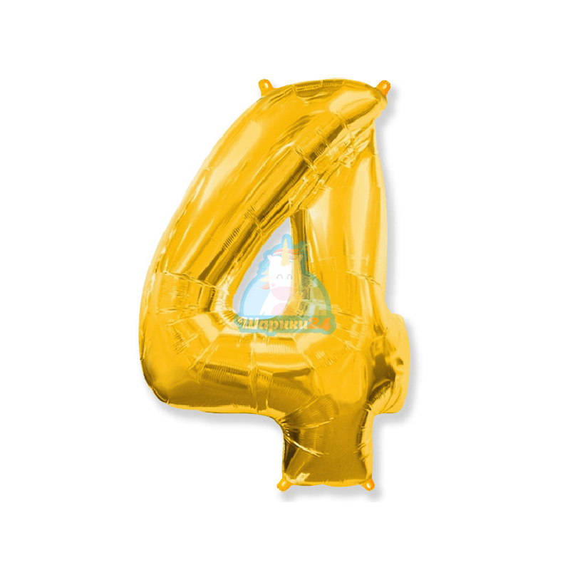Фольгированная цифра 4 золотая