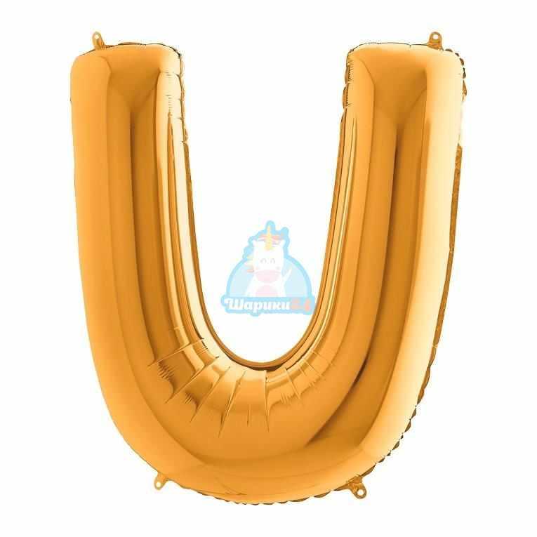 Фольгированная золотая буква U