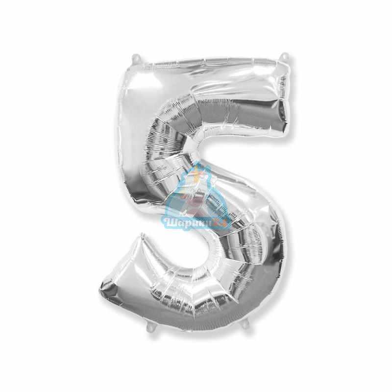 Фольгированная цифра 5 серебряная