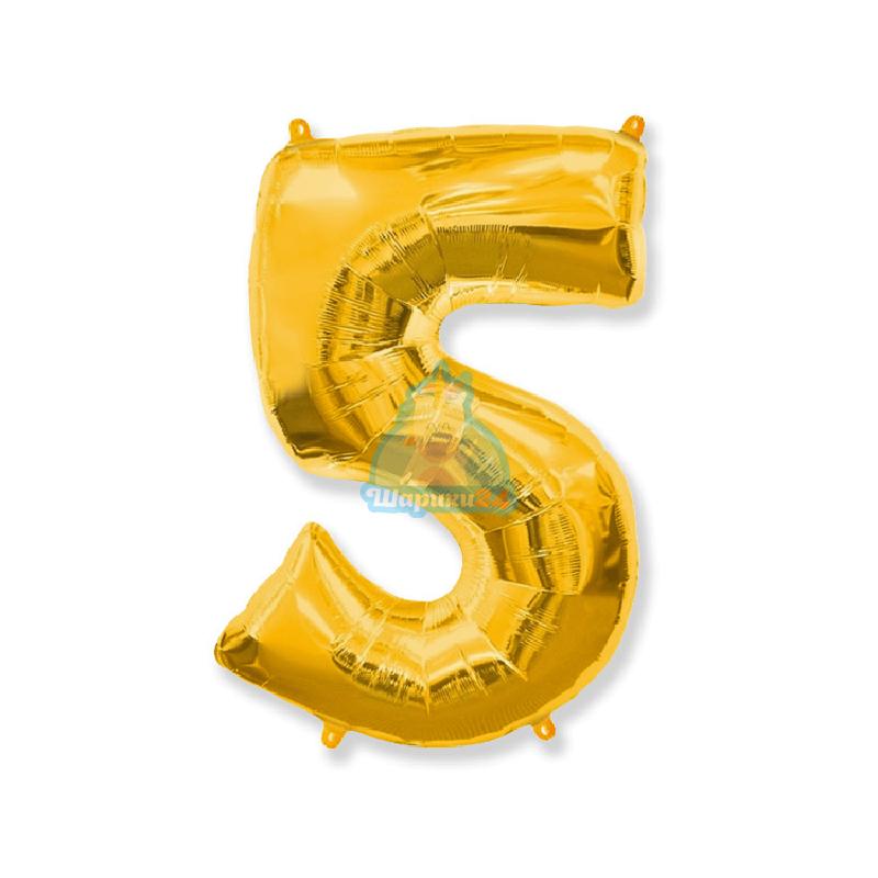 Фольгированная цифра 5 золотая