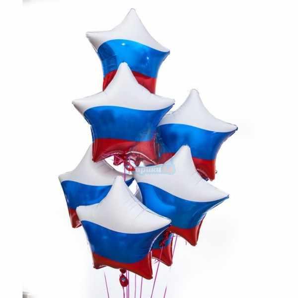 Композиция из фольгированных трехцветных звезд на 23 февраля