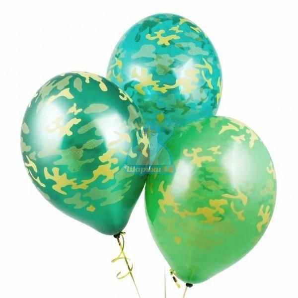 Камуфляжные шары мужчине на 23 февраля