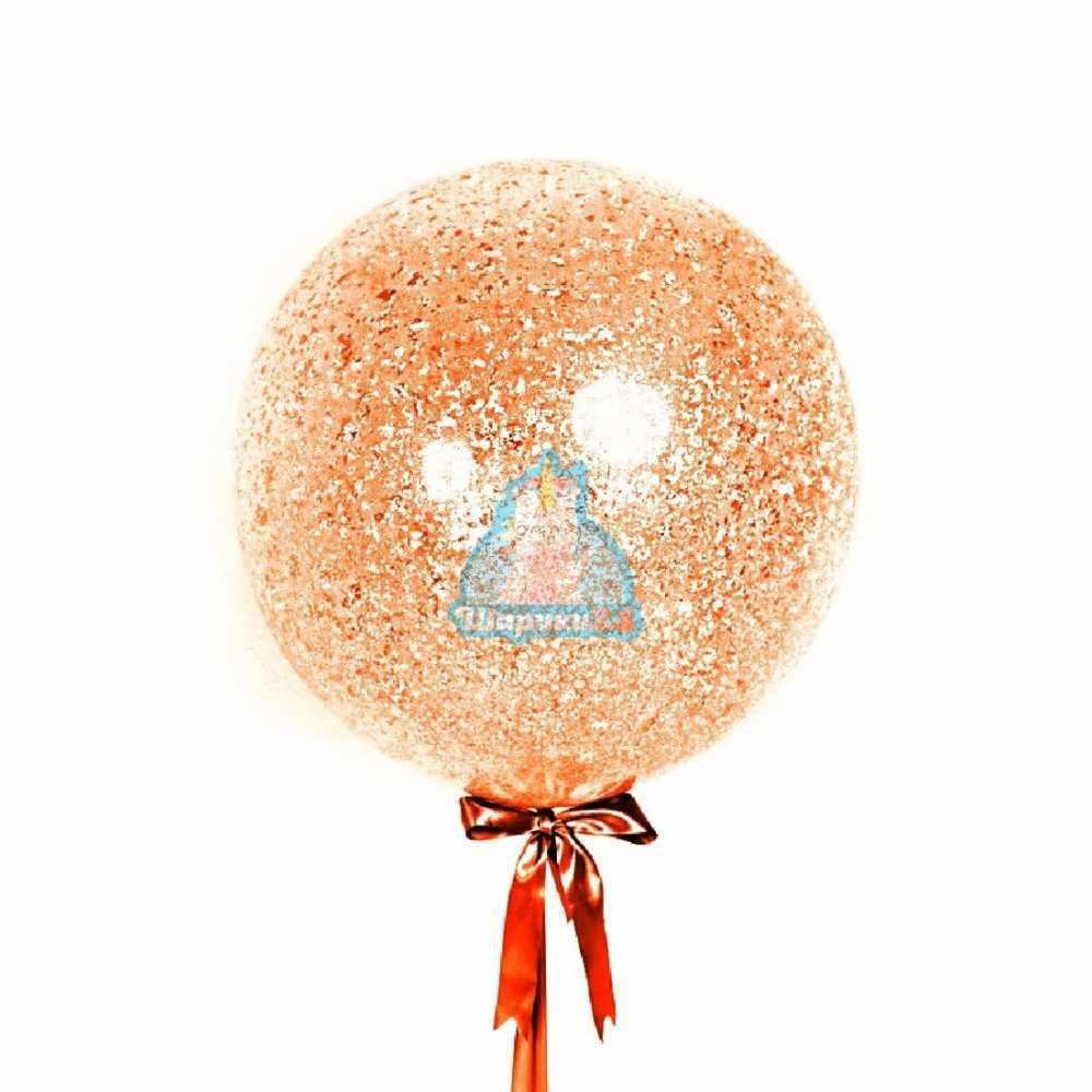 Большой прозрачный шар с блестками розовое золото