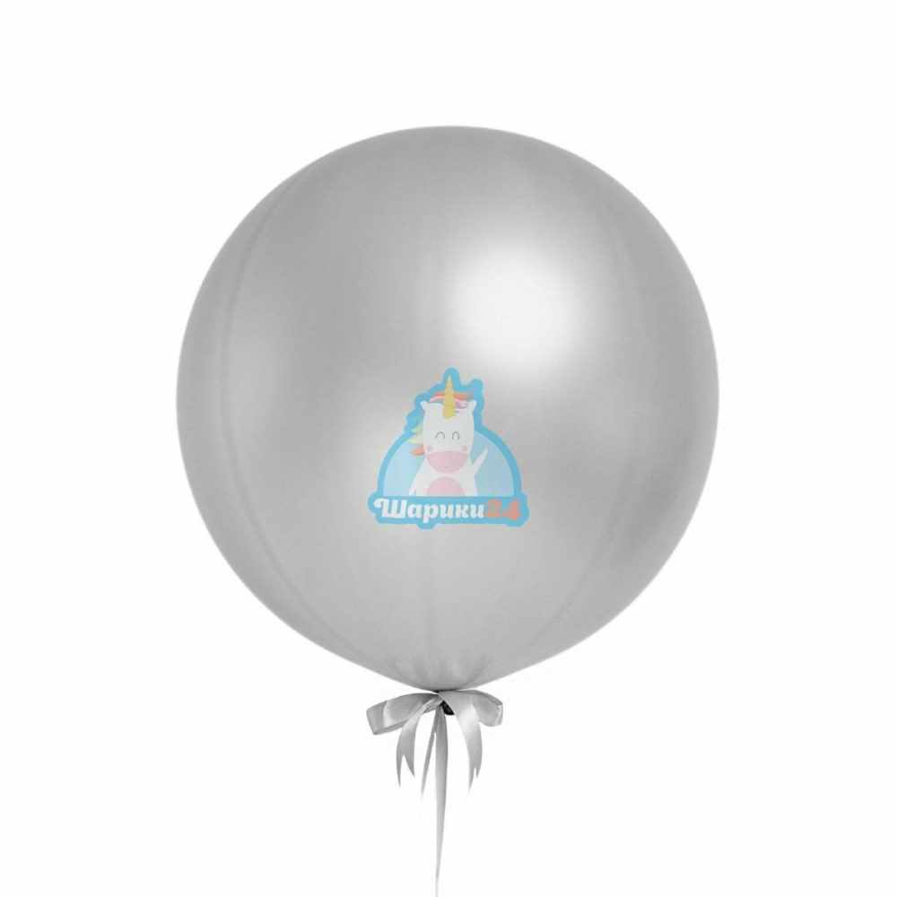 Большой серебряный шар