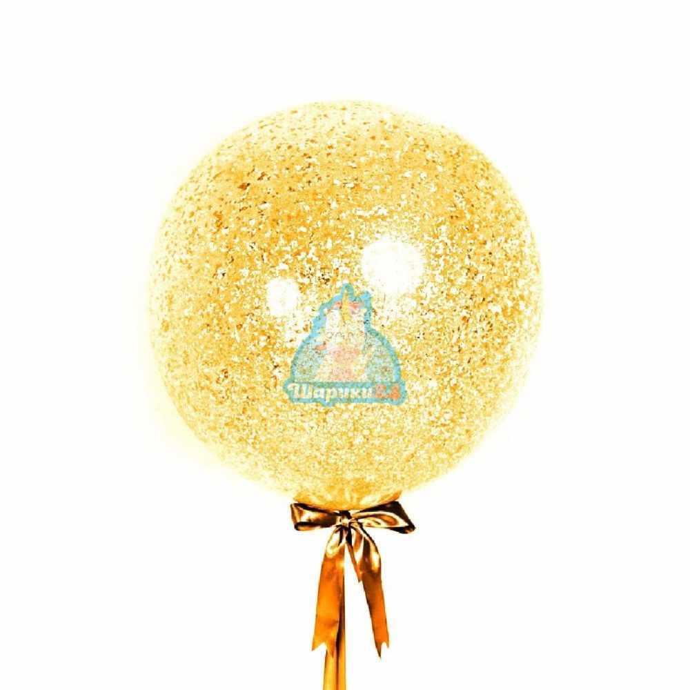 Большой прозрачный шар с золотыми блестками на день влюбленных