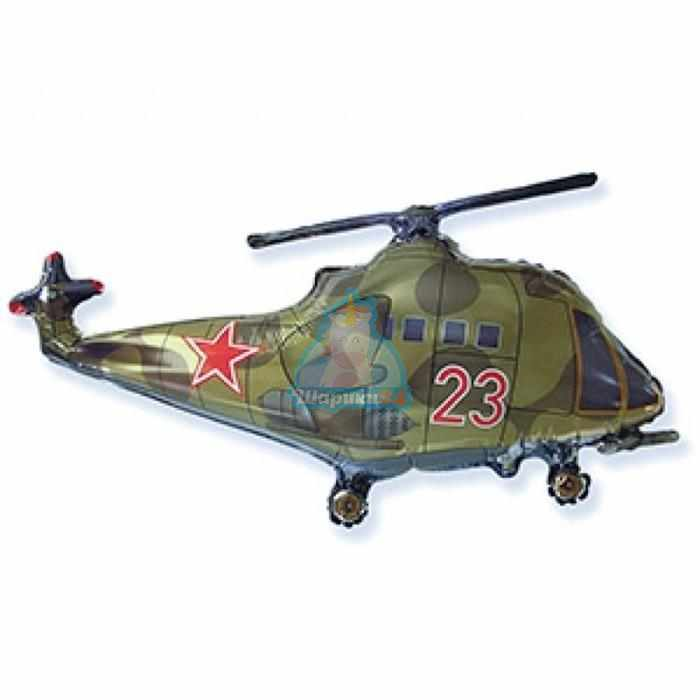Вертолет милитари на 23 февраля